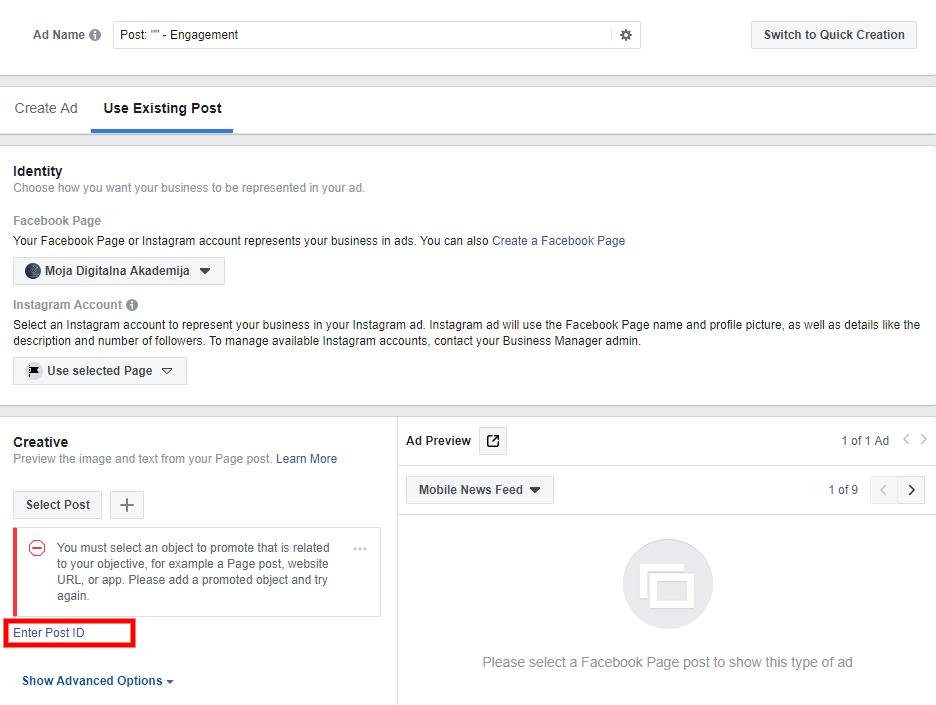 post id finder - korisni facebook alati