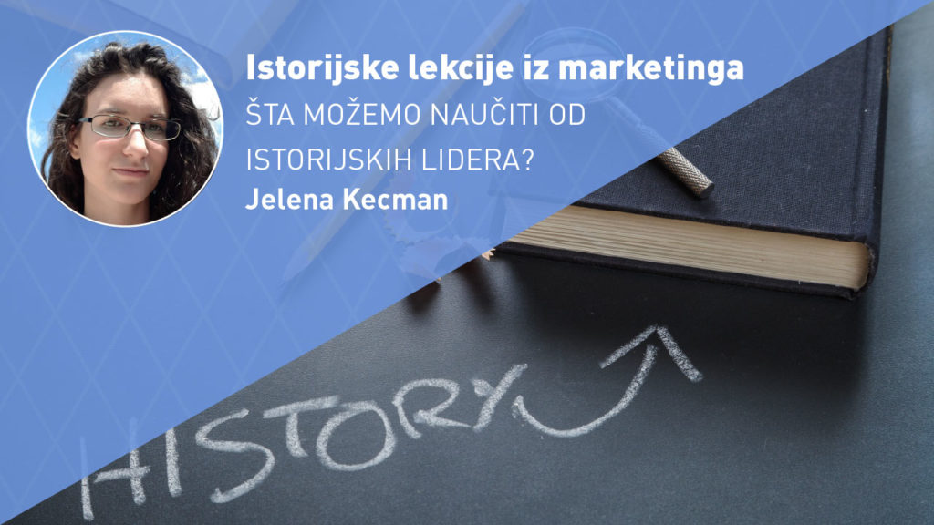 lekcije iz marketinga iz istorije